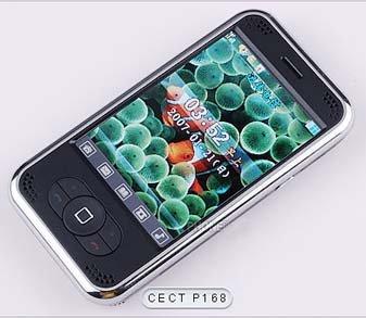 Çin malı, kopya iPhone operatör ayarları