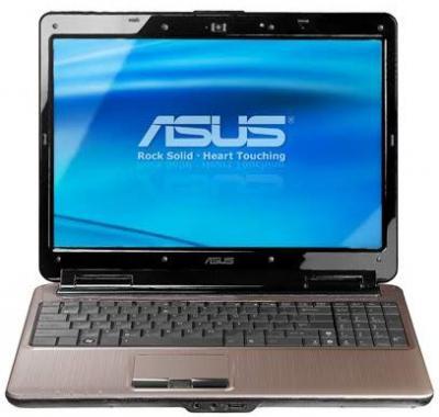 ASUS Notebooklarda Şarj Aletini Çıkarınca Yavaşlama Sorunu