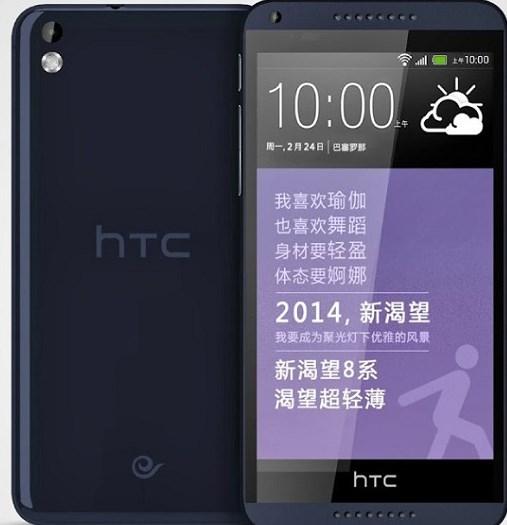 HTC Son Modelini Sahneye Sürdü,HTC 816 nın Özellikleri, HTC 816 Desire Ne Zaman Piyasaya Çıkacak HTC 816 Desirenin Fiyatı Ne Kadar , Türkiye Satış Fiyatı Nedir
