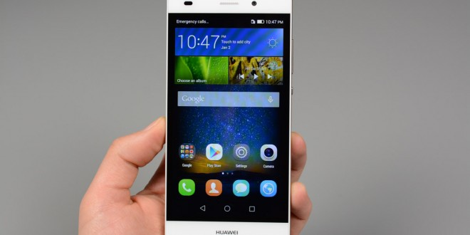 Huawei P8 Lite Güncelleme